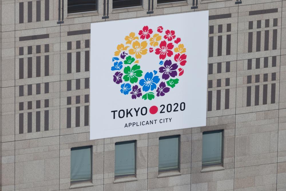 Tokyo 2020 Summer Olympics