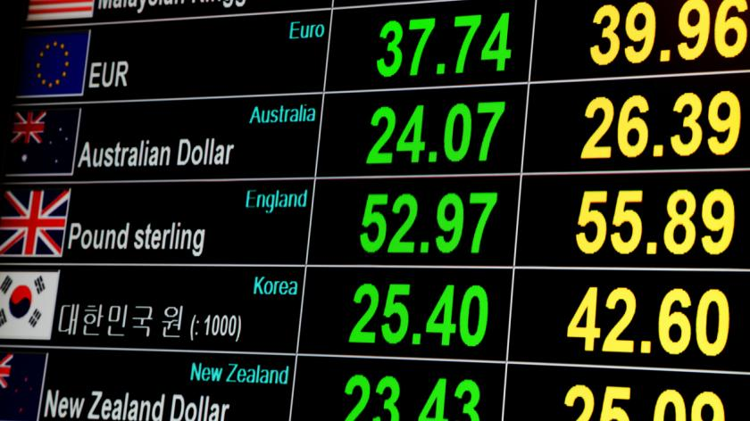 Foreign currency exchange rate on digital LED display screen