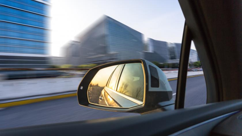 Rearview mirror with modern building